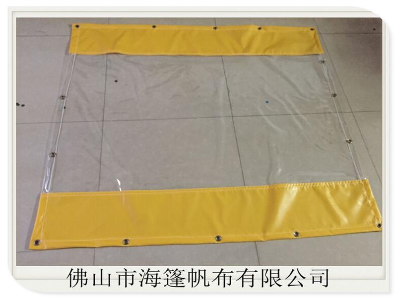 广东透明防雨布报价-批售透明防雨布