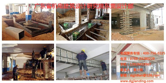 房屋结构安全鉴定 专业的培训机构安全鉴定东莞哪里有