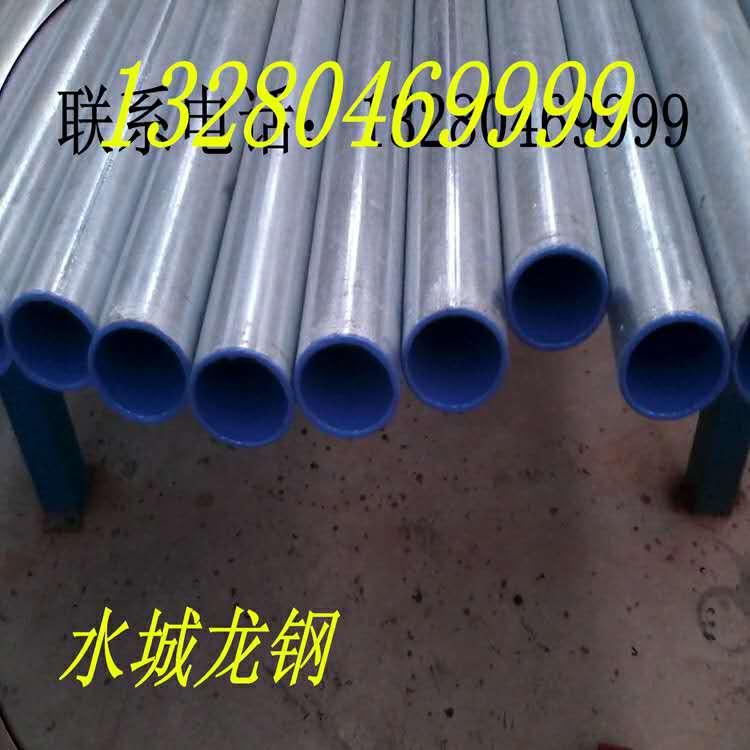 优质的大口径复合钢管推荐 山西大口径复合钢管