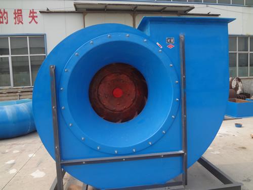 湖南玻璃鋼離心風機-玻璃鋼離心風機專業生產廠家