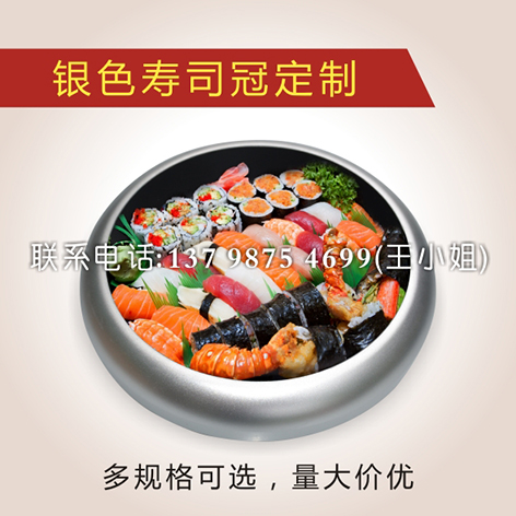 银色寿司冠代理加盟,有信誉度的银色寿司冠厂家当属安耐塑制品厂