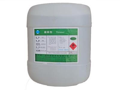 银川稀释剂价位-可信赖的稀释剂厂家推荐