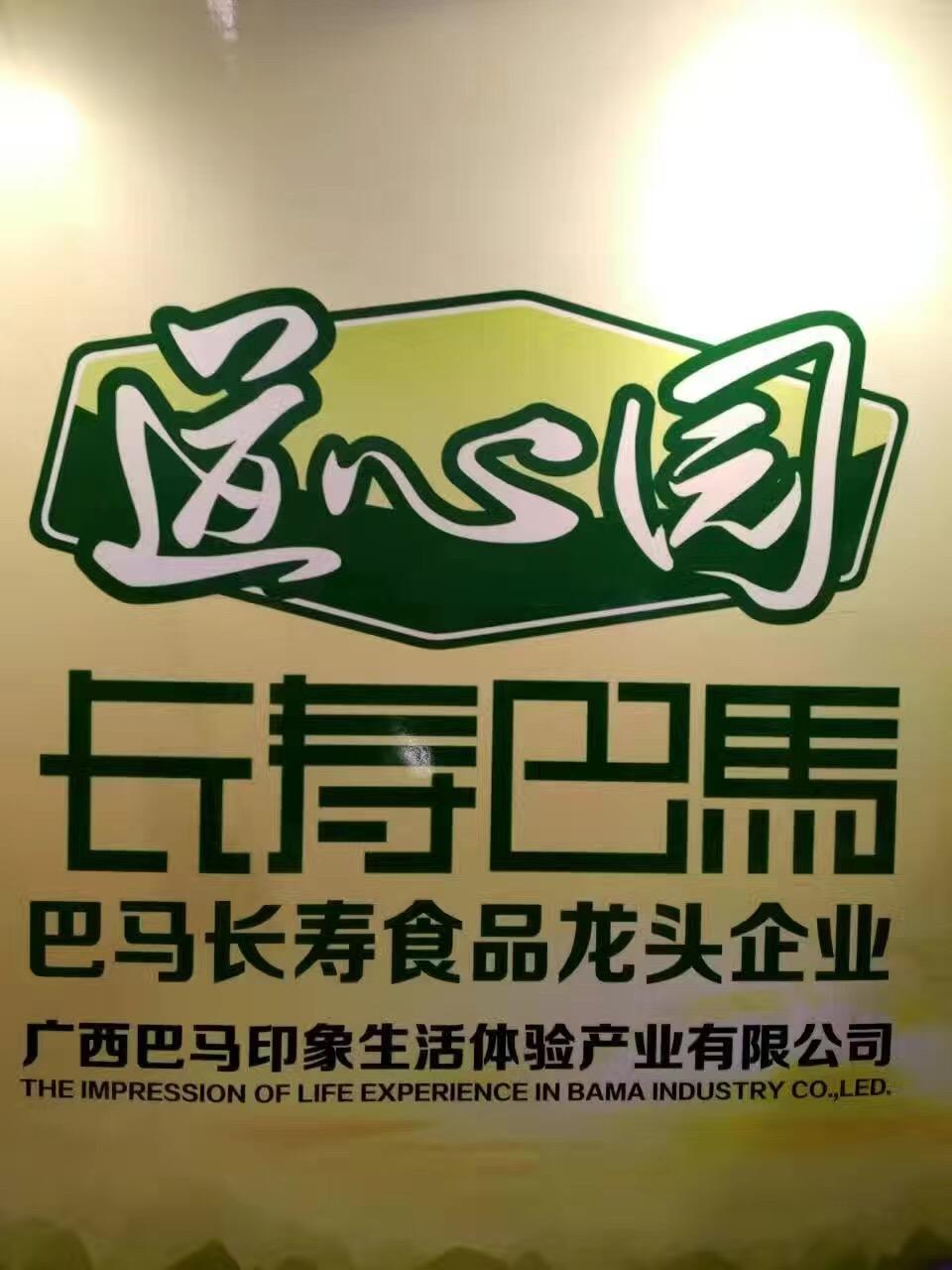 巴马茶油批发商_河池哪里有供应优惠的茶油
