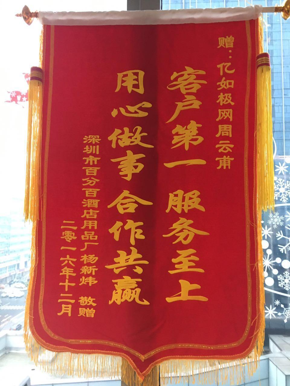 江苏技术专业的建站推广项目——甘肃建网站报价