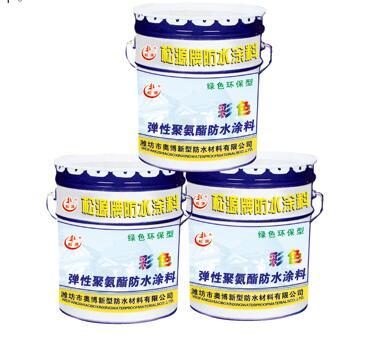 聚氨酯防水涂料哪家好_在哪能买到价格合理的沥青非固化防水涂料呢