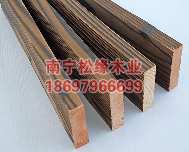 南宁碳化木品牌|哪里有卖优惠的碳化木