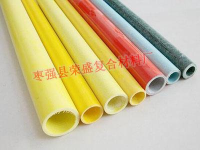 玻璃钢圆管定制,衡水哪里有卖品牌好的玻璃钢圆管