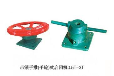 有品质的螺杆启闭机哪里有卖,手轮螺杆启闭机