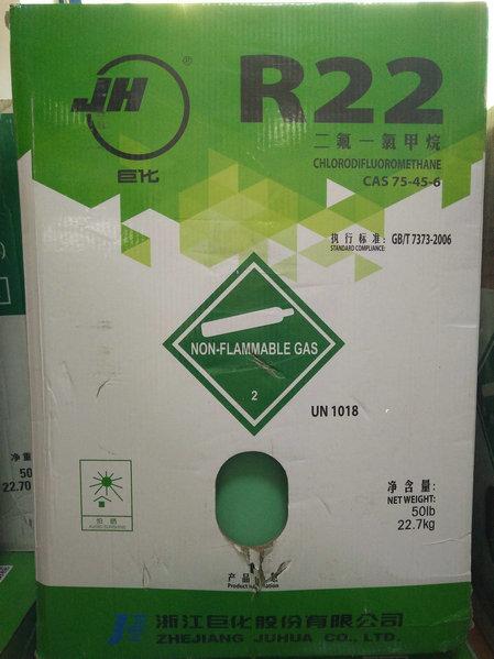 金昌制冷剂_甘肃冰洋制冷提供品牌好的制冷剂