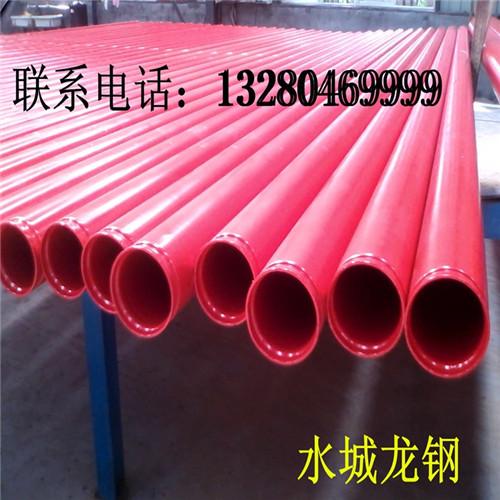吉林DN450消防涂塑钢管_聊城地区实惠的DN600消防涂塑钢管