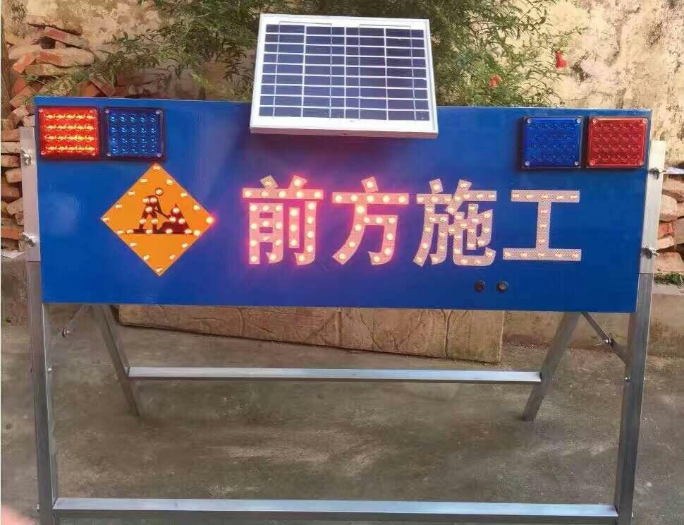 南宁安全标志牌-供应高质量的广西交通标志牌