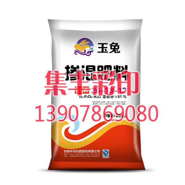 南宁塑料包装袋厂家直销-物超所值的包装袋推荐