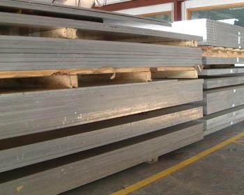 优良的7075铝板生产商_东莞市金源铝业-进口铝板多少钱