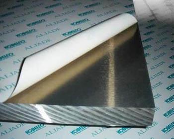 横沥航空铝材|广东高性价航空铝材