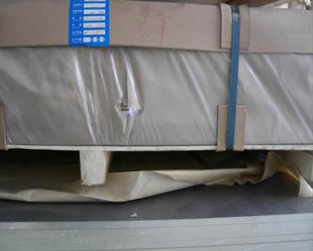 诚挚推荐不错的航空铝材,樟木头航空铝材