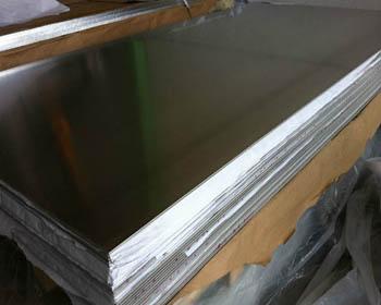 龙岗铝棒厂家直销 优质铝棒供应信息