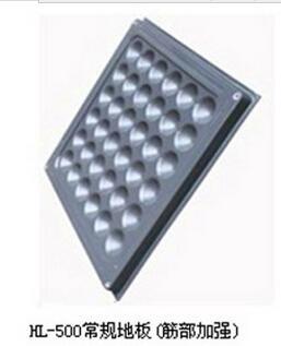 寧夏線槽網絡地板價格|有信譽度的線槽網絡地板廠家就是曉偉防靜電地板