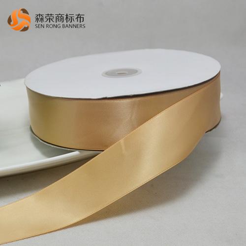 森荣商标布——专业的涤纶带提供商|东莞涤纶带