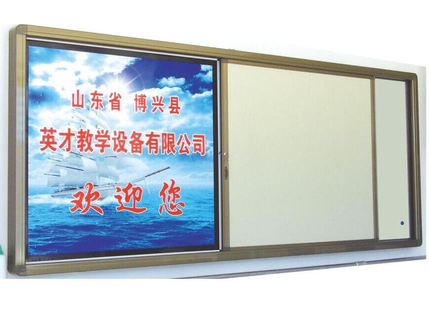 亚光米白板价格-英才教学设备提供无尘黑板