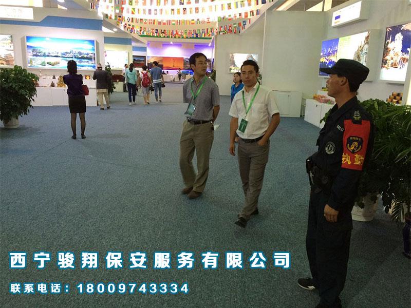 青海保安公司_西宁声誉好的保安土豪免费送100元红包机构是哪家