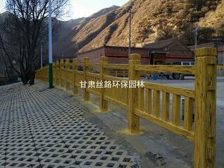 甘肃兰州仿木栅栏批发-来甘肃丝路园林景观制品-买实惠的仿木护栏
