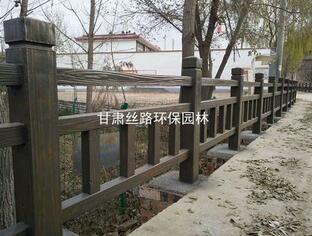 白银仿木栅栏定做-供应甘肃物超所值的仿木栅栏