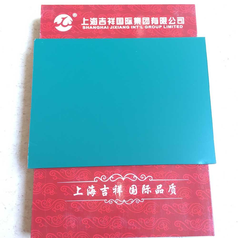 厂家直销的铝塑板哪里买 铝塑板厂台湾吉祥铝塑板