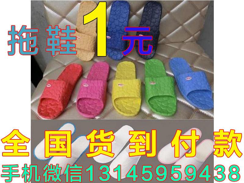 拖鞋批发|深圳市品牌好的拖鞋批发