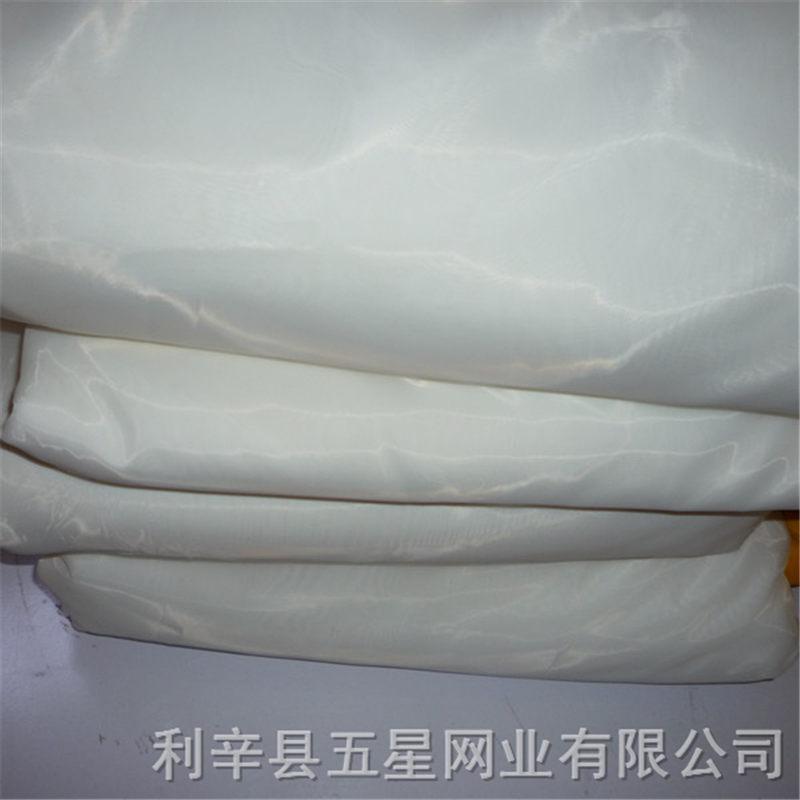 实惠的网纱|荐_五星网业价格合理的网纱供应