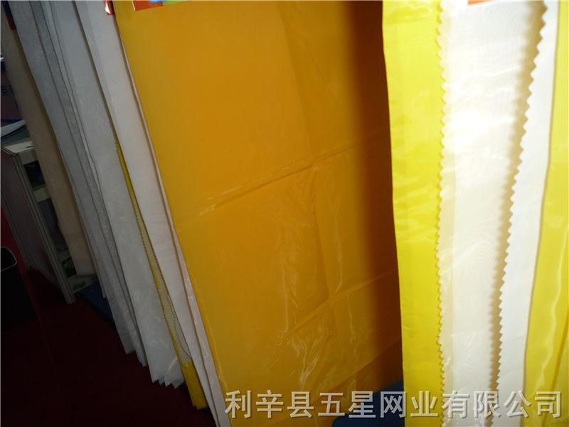 創新的網紗_亳州優良的網紗銷售