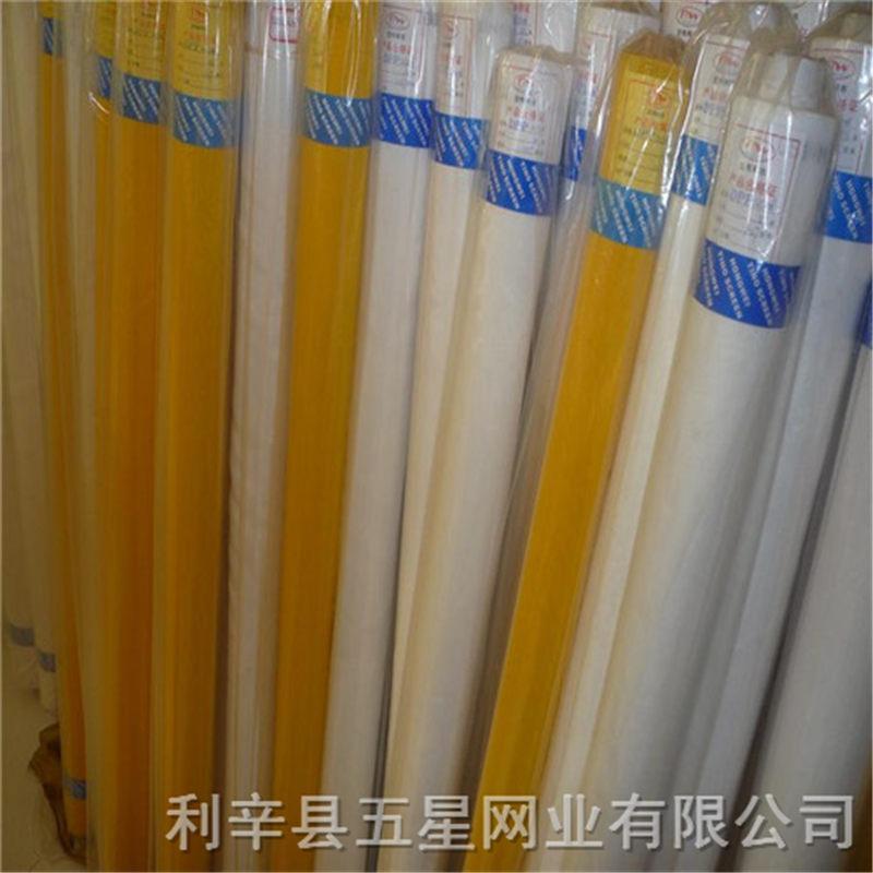 上海印花網紗材料_想購買不錯的網紗優選五星網業