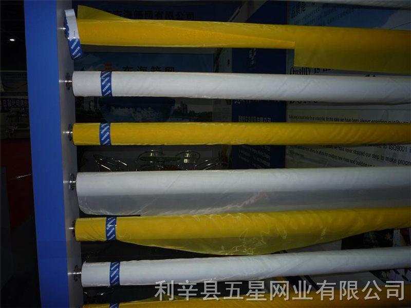 优质制版网纱|供销实惠的网纱
