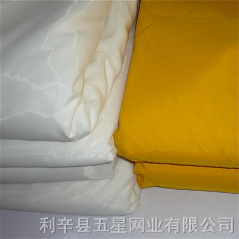 江苏印刷网纱材料-亳州实惠的网纱批售