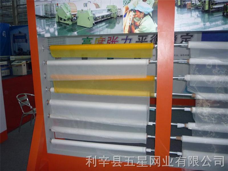 制版网纱批发价格-亳州哪有销售高质量的网纱