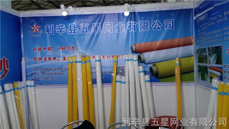 网纱代理-亳州新款网纱供应