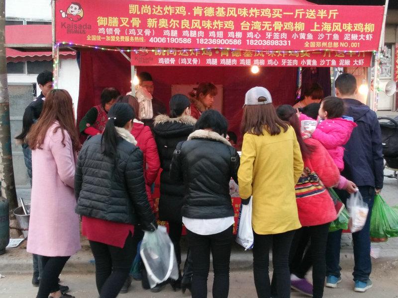 郑州哪里有提供炸鸡锁骨培训 台湾炸鸡锁骨培训