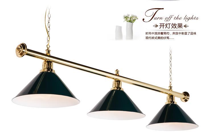 古镇博动提供报价合理的美式台灯具 台球灯箱制造