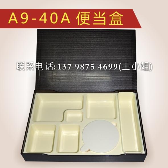 专业的日式便当盒分餐盒厂家批发直销-买日式便当盒当然选安耐塑制品厂