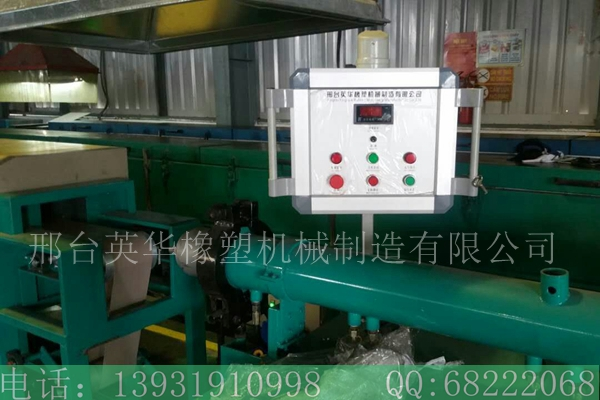 英华机械提供有品质的橡胶挤出机 浙江橡胶挤出机厂家
