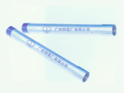 南沙镀锌钢管|可靠的广州镀锌钢管厂家
