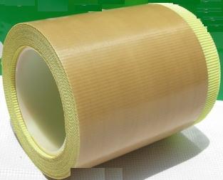 河源铁氟龙防静电胶布-新品铁氟龙防静电胶布-东莞华氟提供