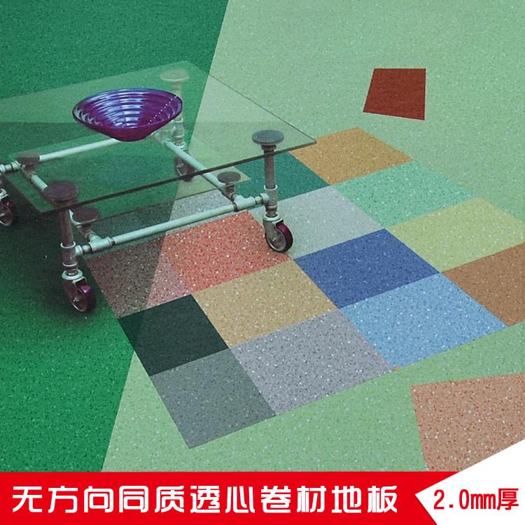 东莞橡胶地板|有品质的橡胶地板推荐