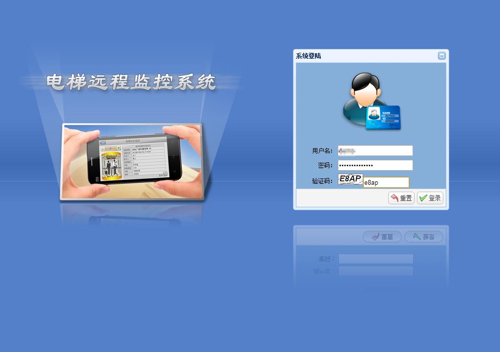 上海电梯改造-哪里供应的电梯远程监控系统质优价美