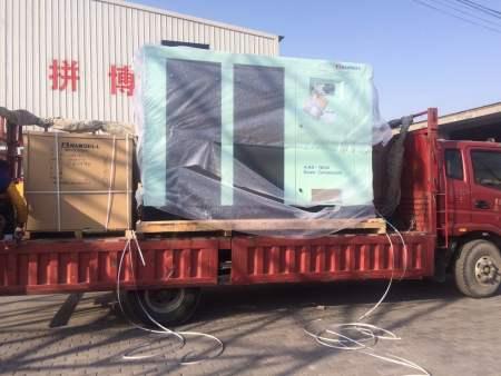 宁夏汉钟螺杆式bobapp下载——天地祥和节能设备