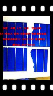 回收工程电站路灯拆卸太阳能板组件电池板发电板光伏板