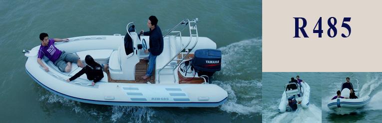 途达游艇供应物超所值的RIB485橡皮艇,工作艇