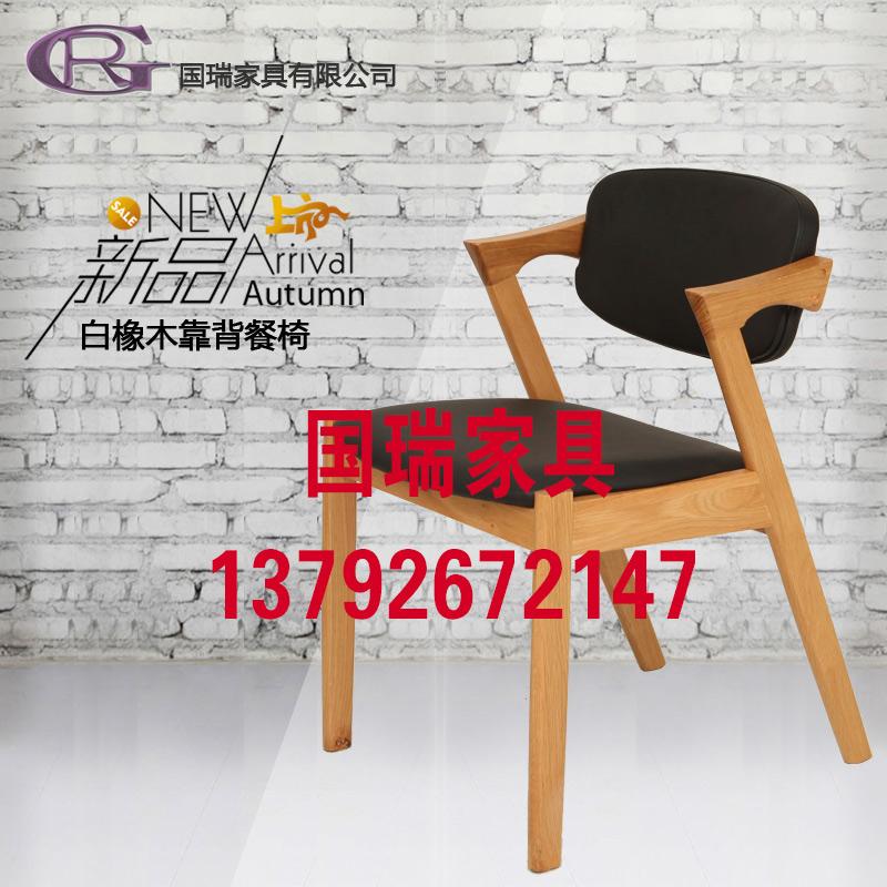 欧式简约家具_国瑞家具_高质量家具供应商