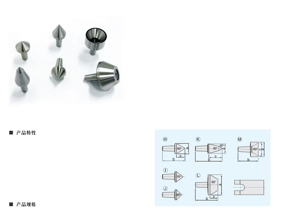杭州特晟机械工具——专业的可换头顶针提供商,高速顶针