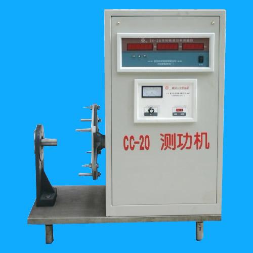 測功機 測功機供應商,測功機報價--江陰市偉達量具