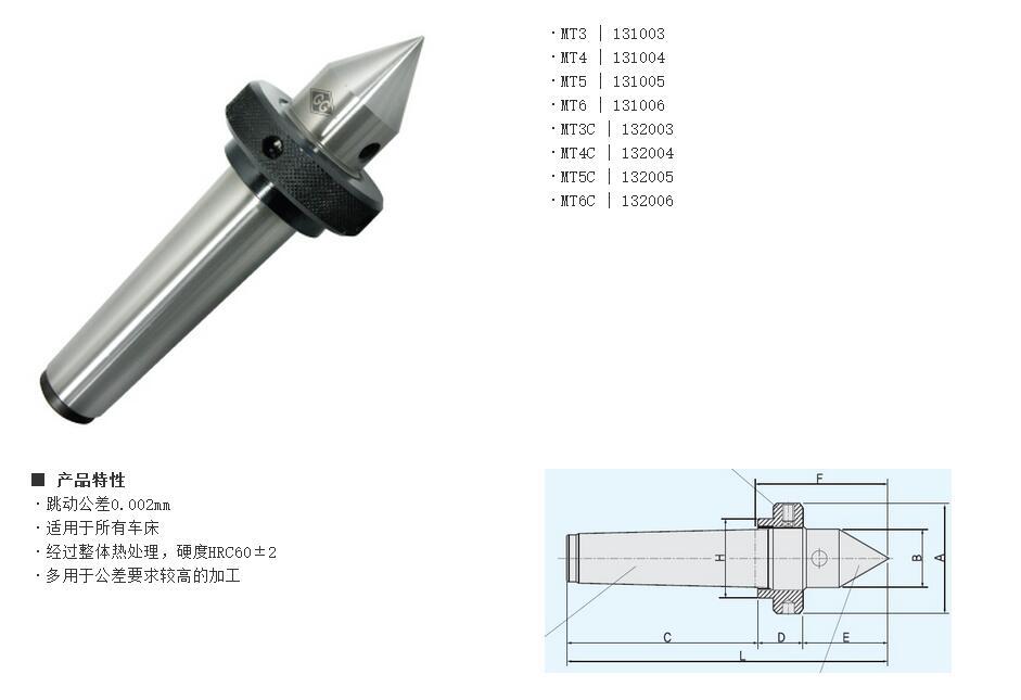 优质的固定顶尖顶针在哪买|高速顶针